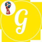 World Cup News 1.1.5