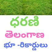 Dharani Telangana App | Telangana | Land Record 6.0