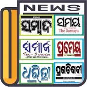 Odia News 2.0