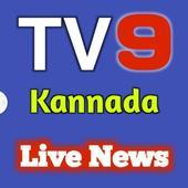Tv9 Kannada Live News l Karnataka Live News 1.0