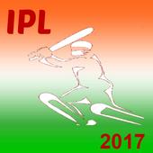 IPL 2017 1.0