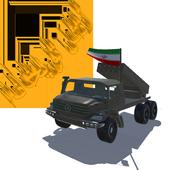 آتش توپخانهMostafa HosseiniAction