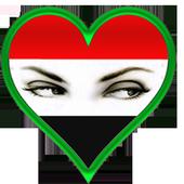 iraqhabeb.fady