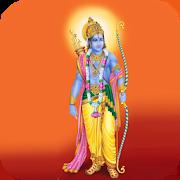 Ram Raksha Stotram 3.0.0