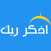 islamApp.odkor 1.2.0