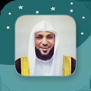 Sheikh Maher Al-Muaiqly - Full Offline Quran MP3 v1.01