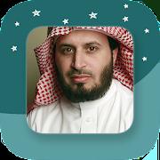 Sheikh Saad Al Ghamdi - Full Offline Quran MP3 v1.05