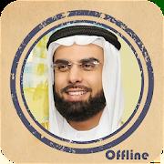 Sheikh Salah Bukhatir- HD MP3 Quran Full Offline v1.04