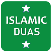 Islamic Duas - Daily Essential Duas for Muslims 0.0.1