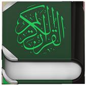 Al Quran Lite 1.0