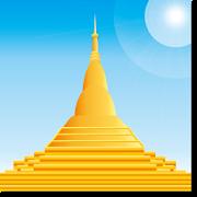 ミャンマー語 2.0