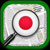 News Japan 1.0.1
