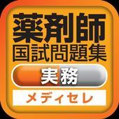 jitsumu.is icon