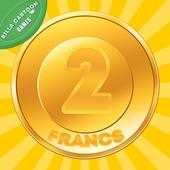 2 فرانك