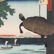 Hiroshige's 100 Views #1 1.0