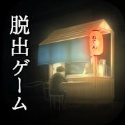 jp.actkey.foodstand 1.0.1