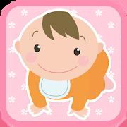 いわくに子育てアプリ 1.0.6