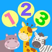 かずをかぞえよう - 遊ぶ知育シリーズ 1.4.1