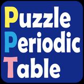 周期表・元素記号パズルPuzzlePeriodicTable 1.1