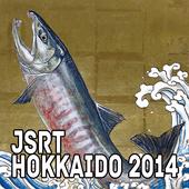第42回日本放射線技術学会秋季学術大会 1.0