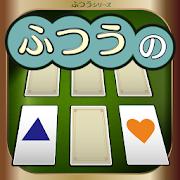 BAIBAI Memory Game 1.0.5