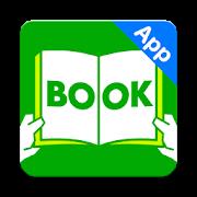 ブック放題 2.1.0
