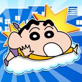 クレヨンしんちゃん〜空飛ぶ!カスカベ大冒険〜 1.1.1