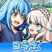 ユニゾンリーグ【仲間と冒険】人気本格オンラインRPG 2.4.0