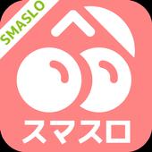 パチスロデータカウンターアプリ「スマスロ」