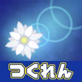 散花 -SANKA- 1.00.01
