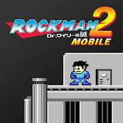 ロックマン2 モバイル 1.02.01