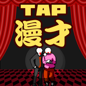 Stand Tap Comedians