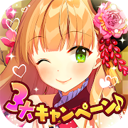 ウチの姫さまがいちばんカワイイ -ひっぱりアクション美少女ゲームアプリ- 7.4.1