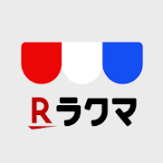 efcc9cb18ca jp.co.fablic.fril 7.14.0 APK Download - Android Shopping Apps