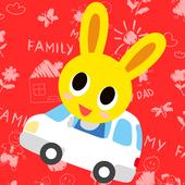 チャプリ(CHAPLI)子育て応援アプリ 1.0.1