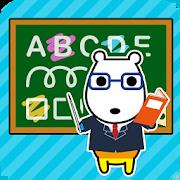 タブレット授業支援(先生)授業をスムーズに進行する為のツール 1.1.4 - Child