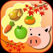 Autumn of appetite 1.0.4