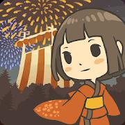 昭和盛夏祭典故事 ~那一天無法忘記的煙火~ 1.0.3
