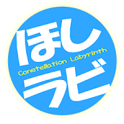 Gekimuzu-Seiza labyrinth 1.0
