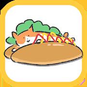 HOTDOG パンに犬をはさんでホットドッグ!放置育成ゲーム 1.4