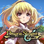 ドラゴンスリンガー 1.9.1
