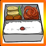 エクストリーム早弁 -弁当を隠れて食え!人気の無料バカゲーム 1.3