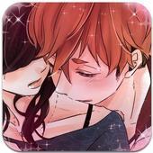 わん恋~わんこ系彼氏をなでなでするボイス付き恋愛乙女アプリ~ 1.0.8