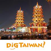 DiGTAIWAN! Taiwan Travel Guide 6.1.18