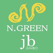 N.GREEN-jb エヌグリーンジャンボ 1.0