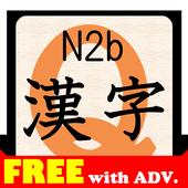KanjiQuizN2bFree byNSDev 1.3.0