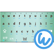 Seiji keyboard image 2.0