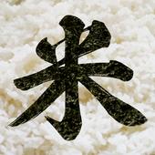 魚沼米姫TPP ~環太平洋の国の人たちを満腹にしちゃうよ~ 1.0.1