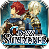 クロスサマナー(クロサマ)本格RPG 1.7.2