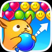 Balloon Pop! Bubble Shooter 1.0.8